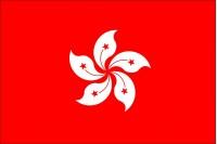 Гонконг (HK)
